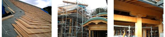 土居葺きの屋根/二層の唐破風になった玄関/本堂の柱
