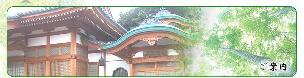 リンク集/福岡 寺院 浄土真宗本願寺派